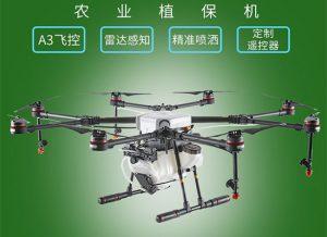大疆无人机也瞄准了农业领域
