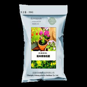 『实惠装』花卉园艺用『有机肥』