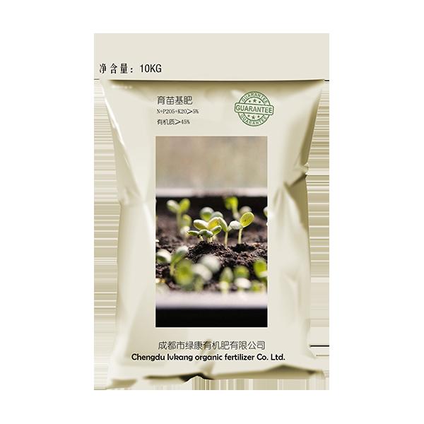 播种育苗通用『基质基肥』