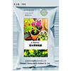 花卉通用型有机肥