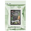 蔬菜通用型有机肥