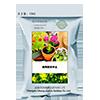 花卉通用型营养土