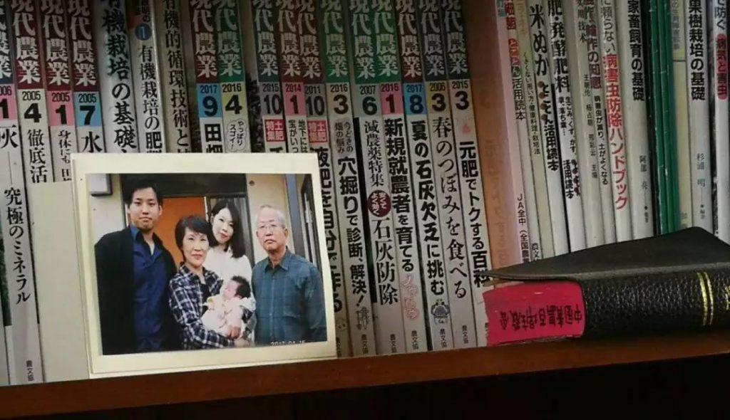 日本专家川崎广人办公室家人合影照片