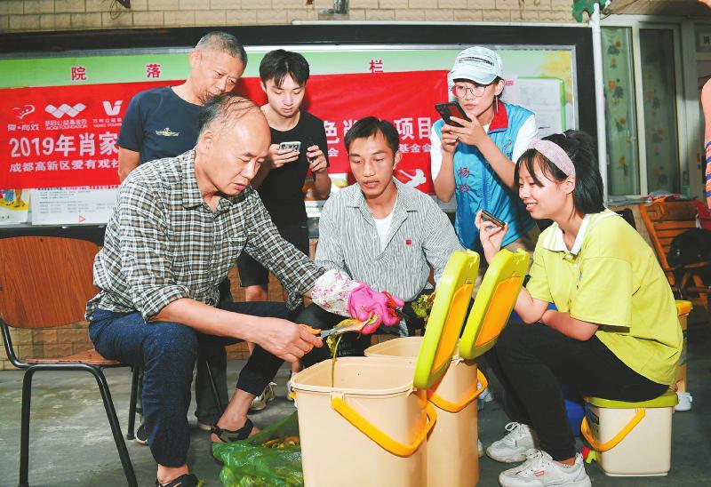 居民用果蔬垃圾制作肥料